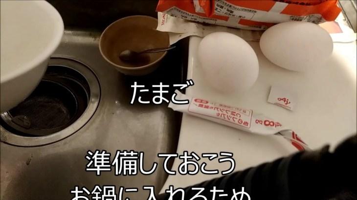 【一人暮らし男45歳】料理ご飯簡単ラーメンなし糖質制限ダイエット