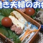 【お弁当】豚肉のガリバタ炒め ごぼうのサラダ  キュウリの浅漬け 卵焼き ウインナー【Obento】