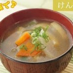 [レシピ動画] 野菜や根菜が余ったら【簡単けんちん汁】具だくさんで体も心も温まる一品♪ 料理 レシピ 簡単