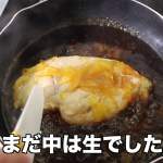 【超簡単キャンプ飯!】鶏肉のマーマレード煮【鶏肉料理】