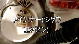 【料理動画】簡単一人暮らし独身男カット野菜ウインナー朝食食べ過ぎ