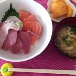 お昼ごはんvlog【料理動画】土鍋でご飯を炊く!三種刺身どんぶり