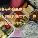 【料理動画134】旦那弁当 宿直の日の3食分作ります 海苔弁豚チーズ焼き プルコギ弁当