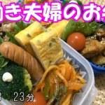 【お弁当】豚肉とナスの味噌炒め ナポリタン 卵焼き ウインナー ブロッコリー【Obento】