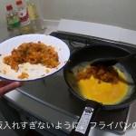 【go pro hero】料理初心者が料理を作る第1回オムライス【POV】