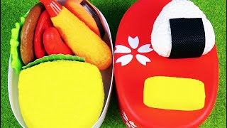 ままごと おもちゃ お弁当に料理を詰めて遊んだよ playing kitchen lunch box