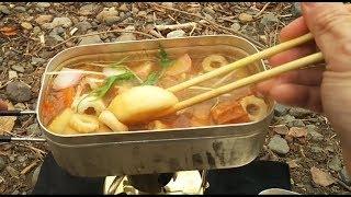 雑煮 / メスティン / キャンプ / 焚火 / メスティン料理 / outdoor cooking / マナスル96