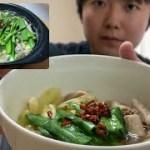 温まる、もつ鍋の作り方【簡単レシピ】【料理動画】
