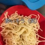 【男料理】広島焼風 お好み焼き‼️