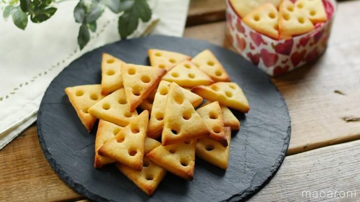 コマ撮り動画 芳醇チーズクッキーのレシピ