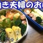 【お弁当】唐揚げ いんげんの胡麻和え 卵焼き ウインナー
