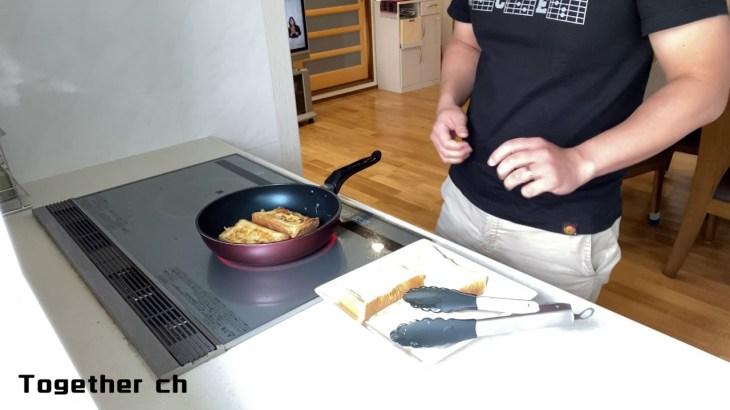 【男の料理】おっさんの料理修行『フレンチトースト』