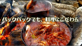 【晩冬渓谷ソロキャンプ】バックパックでハンモックキャンプ【直火焚き火料理】