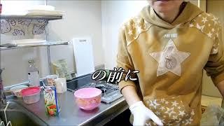 一人暮らし vlog  チーズボール 料理