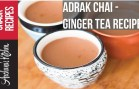 Ginger Tea – Adrak Chai Recipe
