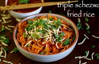 Schezwan rice recipe – Triple schezwan fried rice – Triple schezwan rice