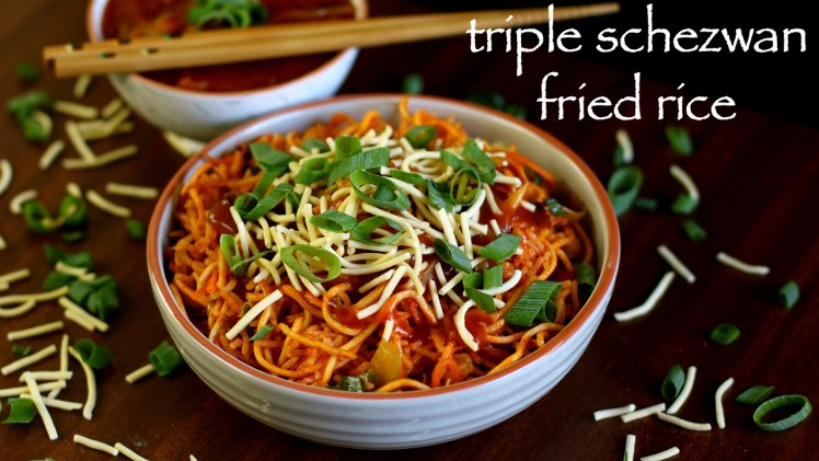 Schezwan rice recipe – Triple schezwan fried rice – Triple schezwan rice