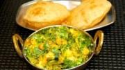Aloo Chana Masala Bhaji Puri Video Recipe – Indian Meal Menu