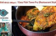 Chicken Fry Recipe – Fried Chicken