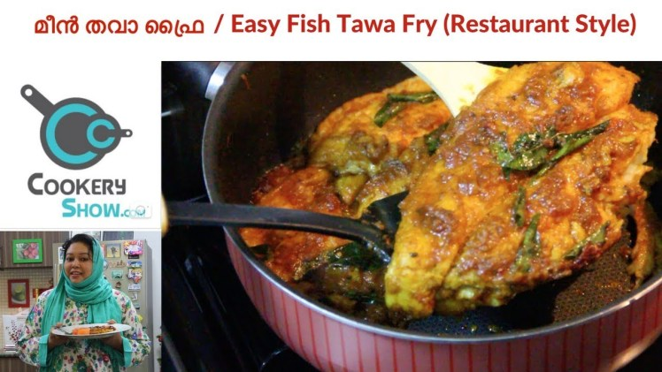 Fish Tawa Fry – Dory Fish Recipe – മീൻ തവ ഫ്രൈ