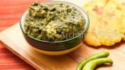 Sarson Ka Saag – Mustard Leaves Vegetable with Paneer