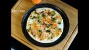 Uttapam recipe – How to make mix veg uttapam recipe