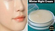Homemade Night Cream For Clear & Glowing Skin – Health & Beauty Tips With Sara