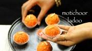 motichoor ladoo recipe – motichur laddu recipe | motichoor laddu