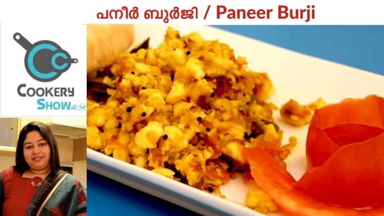 How to make Paneer Bhurji recipe I Cookery Show