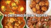4 Chettinad Special Recipes – Chettinadu Recipes – South Indian Special Cuisine