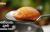Banana Puri in Telugu – Arati Pandu Puri Recipes