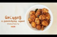 Chettinad Potato Fry in Tamil –  Chettinad Recipes