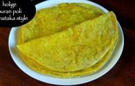 holige recipe – obbattu recipe – bele obbattu | puran poli karnataka style