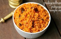 puliyodharai recipe – temple style puliyodharai rice or tamarind rice