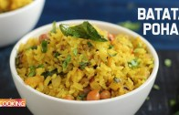 Batata Poha – Potato Poha – Breakfast Recipe – Quick Snack Recipe