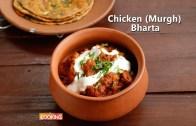 Chicken Bharta Kolkata style – Bengali Chicken Bharta recipe –  Murgh Bharta | Ventuno Home Cooking