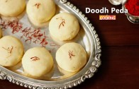Doodh Peda – Homemade Milk Peda Recipe – Diwali Special Sweet