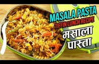 Indian Style Pasta Recipe In Hindi – Spicy Masala Pasta – Tiffin Recipes | Ruchi