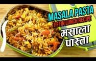Indian Style Pasta Recipe In Hindi – Spicy Masala Pasta – Tiffin Recipes | Ruchi