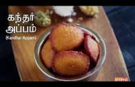 Kandhar Appam in Tamil – Kandarappam Chettinad Recipe