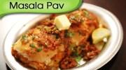 Masala Pav – Mumbai Street – Fast Food Recipe – Ruchi's Kitchen