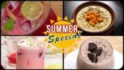 Summer Special Recipes – Summer Recipes Indian – Summer Special Drinks – Summer Compilation