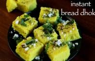 bread dhokla recipe – instant bread dhokla – quick & easy bread dhoklas