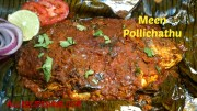 Meen pollichathu – Fried fish in banana leaf wrap – Pomfret pollichathu