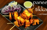 paneer tikka recipe – recipe of paneer tikka on tawa – how to make dry paneer tikka