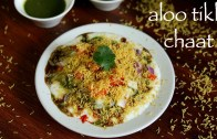 aloo tikki chaat recipe – aloo patties chaat recipe – tikki chaat recipe