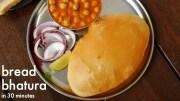 bread bhatura recipe – no yeast – how to make no yeast easy bread bhatura
