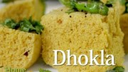 Dhokla Recipe – Ventuno Home Cooking