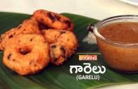 Garelu – Garelu in Telugu – Makar Sankranti Recipe