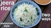 jeera rice recipe 2 ways – how to make jeera rice – jeera pulao
